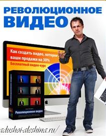 FotoSketcher - dvd