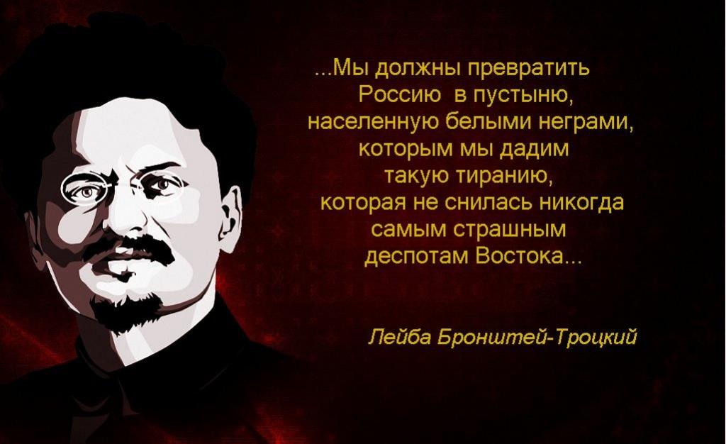 Крылатые фразы ленина про революцию