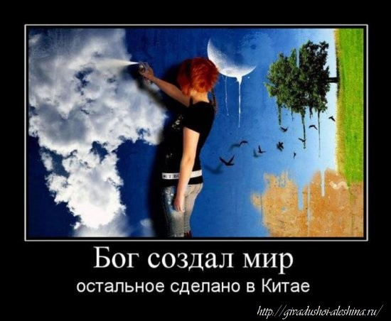 FotoSketcher - 1281690539_048
