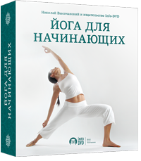 yogastart-preview